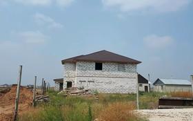 5-комнатный дом, 240 м², 7.5 сот., Улы дала за 14.9 млн 〒 в Косшы