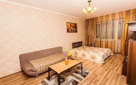 1-комнатная квартира, 45 м², 4/12 этаж посуточно, Каныша Сатпаева 18 — Майлина за 6 500 〒 в Нур-Султане (Астана)