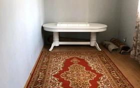 2-комнатный дом помесячно, 50 м², Жаркент 45 за 120 000 〒 в Нур-Султане (Астана), Алматы р-н