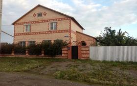 9-комнатный дом, 198 м², 6 сот., Г.Карталы — Ул.Мира 67 за 30 млн 〒 в Челябинске