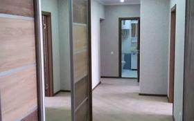 3-комнатная квартира, 75 м², 3/5 этаж, проспект Нурсултана Назарбаева 158г — Куанышева за 26 млн 〒 в Кокшетау