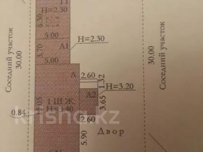 4-комнатный дом, 80 м², 5 сот., Радистов 38 — Оспанова за 14.5 млн 〒 в Актобе, мкр 8 — фото 2