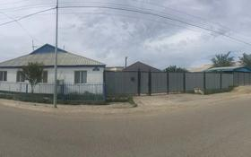 3-комнатный дом, 160 м², 6 сот., Мырзагали Казирет 155А за 14 млн 〒 в Атырау
