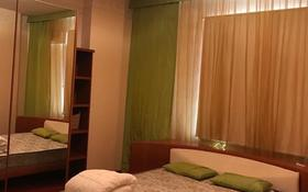 4-комнатная квартира, 160 м² на длительный срок, Самал-1 29 за 475 000 〒 в Алматы