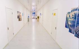 Офис площадью 32 м², Назарбаева 58а за 2 500 〒 в Талдыкоргане