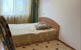 3-комнатная квартира, 67 м², 2/5 этаж помесячно, мкр Строитель 38 за 90 000 〒 в Уральске, мкр Строитель