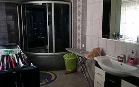5-комнатный дом, 250 м², 20 сот., Набережная 3 — Айтей за 23 млн 〒 в Каскелене