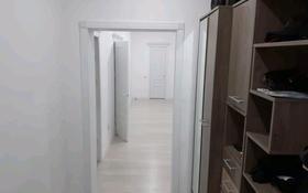 4-комнатная квартира, 133.7 м², 3/9 этаж, Абылай-Хана 1/3 за 40 млн 〒 в Кокшетау