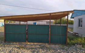 2-комнатный дом, 35.5 м², 10 сот., Нақұлы 24 — Дуйсенова за 3.2 млн 〒 в Талдыкоргане