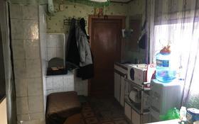 4-комнатный дом, 103.8 м², 5 сот., 2 Советов 98 — Гагарина за 15 млн 〒 в Павлодаре