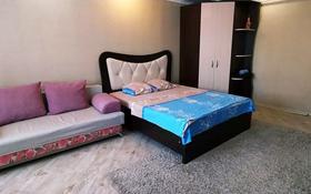 1-комнатная квартира, 32 м² посуточно, Казахстан 93 за 7 500 〒 в Усть-Каменогорске