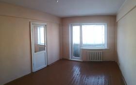 2-комнатная квартира, 44 м², 2/5 этаж, Алматинская улица 58 за 12.8 млн 〒 в Усть-Каменогорске