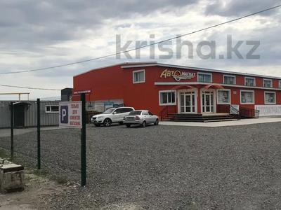 Магазин площадью 500 м², Уральская 200/1 за 300 000 〒 в Костанае