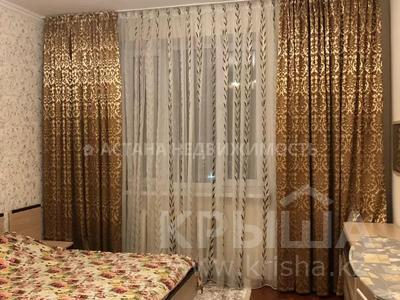 3-комнатная квартира, 98 м², 12/15 этаж, Сакена Сейфуллина за 29 млн 〒 в Нур-Султане (Астана), Сарыарка р-н — фото 2