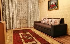 3-комнатная квартира, 60 м², 3/5 этаж посуточно, Михаэлиса 15 -а за 12 000 〒 в Усть-Каменогорске