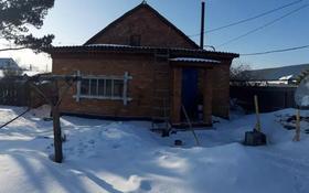 3-комнатный дом, 80 м², 7 сот., Сквозной переулок 4/1 за 9.8 млн 〒 в Усть-Каменогорске