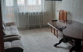 2-комнатная квартира, 50.5 м², 3/5 этаж, мкр Пришахтинск 38 за 12.3 млн 〒 в Караганде, Октябрьский р-н