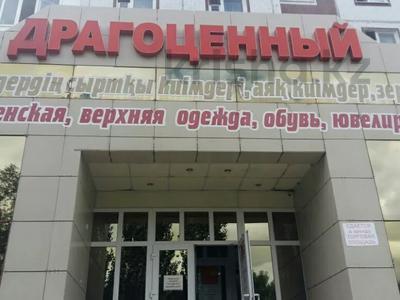 Магазин площадью 276 м², М.Жусупа 50 за 59 млн 〒 в Экибастузе