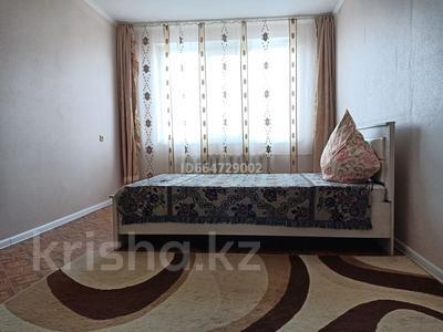 3-комнатная квартира, 75 м², 2/5 этаж посуточно, проспект Абая за 10 000 〒 в Уральске