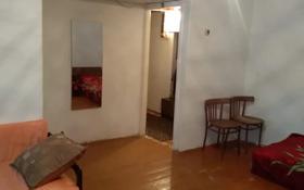2-комнатная квартира, 43 м², 1/3 этаж, Пахомова 10 за 7.8 млн 〒 в Усть-Каменогорске