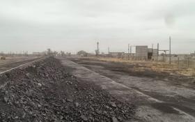 Промбаза 2.5 га, Амангельды 37Б за 195 млн 〒 в Ушарале