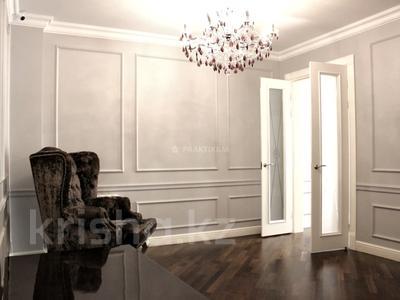 4-комнатная квартира, 163.1 м², 6/7 этаж, мкр Мирас, Мкр. Мирас 157/2 за 125 млн 〒 в Алматы, Бостандыкский р-н — фото 3