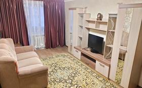 2-комнатная квартира, 41 м², 2/5 этаж помесячно, улица Павла Корчагина 170 за 100 000 〒 в Рудном