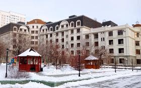 3-комнатная квартира, 139 м², 5/5 этаж, Калдаякова за 61 млн 〒 в Нур-Султане (Астана), Алматы р-н