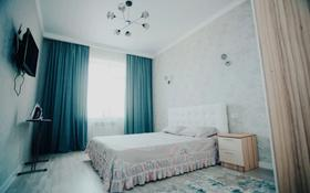 1-комнатная квартира, 55 м², 7/10 этаж посуточно, 19-й мкр 15 за 12 000 〒 в Актау, 19-й мкр