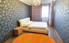 2-комнатная квартира, 70 м², 10/19 этаж посуточно, Кенесары 61 — Валиханова за 12 000 〒 в Нур-Султане (Астана), Алматы р-н