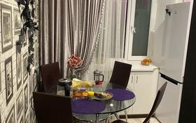 1-комнатная квартира, 30 м², 5/5 этаж, мкр Пришахтинск, 21й микрорайон 28/2 за 7.5 млн 〒 в Караганде, Октябрьский р-н