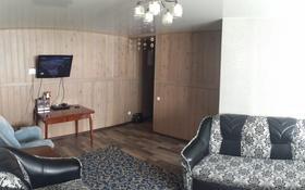 2-комнатная квартира, 44.1 м², 5/5 этаж, Крылова 86 за 13.9 млн 〒 в Усть-Каменогорске