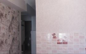 4-комнатная квартира, 57.5 м², 1/5 этаж, Сабитова 25 за 13 млн 〒 в Балхаше