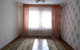 2-комнатная квартира, 46 м², 2/2 этаж, улица Марите 17 за 4.5 млн 〒 в Рудном