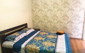 2-комнатная квартира, 45 м², 7/10 этаж посуточно, Аксай 5 25 — Момышулы Жубанова за 9 000 〒 в Алматы, Бостандыкский р-н
