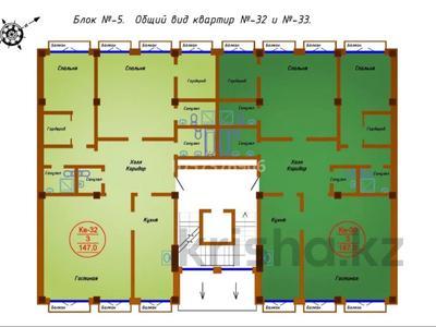 3-комнатная квартира, 147 м², 2/4 этаж, Тайманова 222 — Достык за ~ 152.4 млн 〒 в Алматы, Медеуский р-н — фото 7