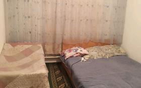 5-комнатный дом, 110 м², 10 сот., Жастар-2 34 за 12 млн 〒 в Талдыкоргане
