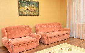 1-комнатная квартира, 39 м², 1/5 этаж посуточно, Лободы 3а — проспект Бухар жырау за 8 495 〒 в Караганде, Казыбек би р-н