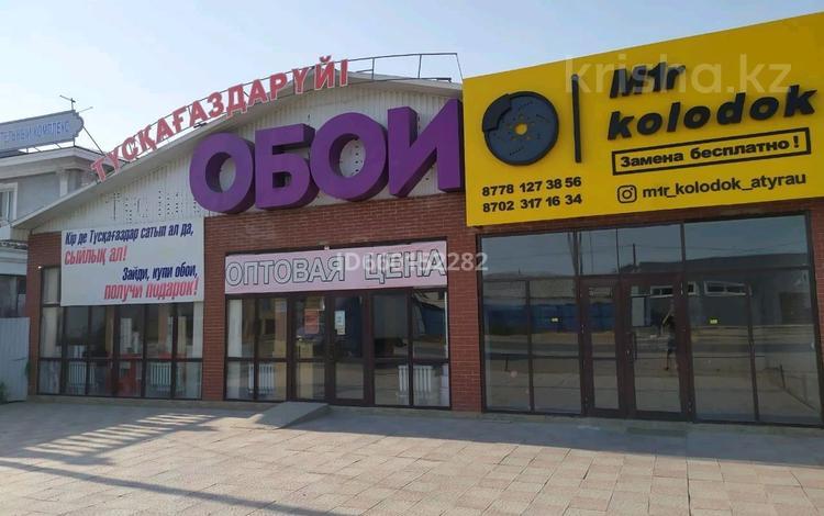 Магазин площадью 250 м², мкр. Алмагуль за 130 млн 〒 в Атырау, мкр. Алмагуль