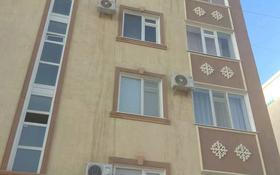 2-комнатная квартира, 56 м², 2/5 этаж помесячно, 3-й мкр, 3-й мик 8 за 100 000 〒 в Актау, 3-й мкр