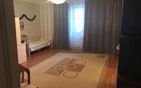 3-комнатная квартира, 90 м², Кенесары за 30 млн 〒 в Нур-Султане (Астана), Сарыарка р-н
