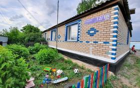 3-комнатный дом, 101.2 м², 23 сот., О.Бокея 12 за 4 млн 〒 в Федоровка