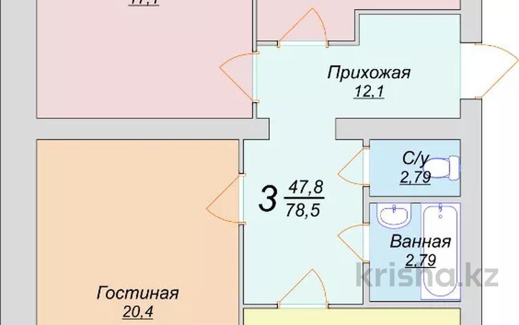 3-комнатная квартира, 78 м², 5/5 этаж, Микрорайон Бахыт за ~ 15.7 млн 〒 в Акмоле