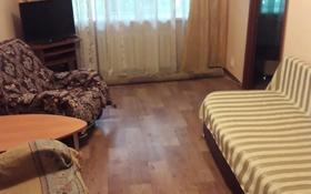 2-комнатная квартира, 44 м², 1/5 этаж, Алиханова 38/1 за 12.5 млн 〒 в Караганде, Казыбек би р-н