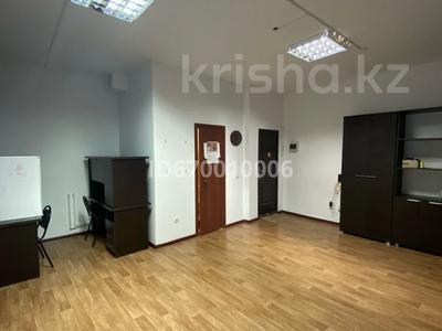 Офис площадью 30 м², Киселева 26 за 100 000 〒 в Актобе