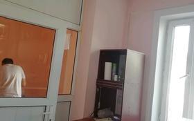 Помещение площадью 75 м², Юности 3 — Анарова за 80 000 〒 в Шымкенте, Аль-Фарабийский р-н