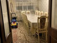 4-комнатная квартира, 84 м², 5/5 этаж