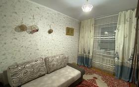 4-комнатная квартира, 64 м², 4/5 этаж, 2 микрорайон 28 за 19 млн 〒 в Таразе