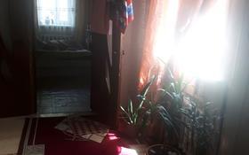 5-комнатный дом, 98.3 м², 6 сот., Четская 160 — Гончарная за 15.5 млн 〒 в Караганде, Казыбек би р-н