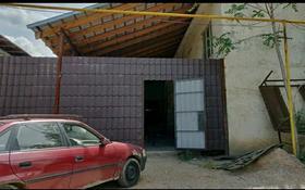 Склад бытовой , мкр Нижний отырар за 400 000 〒 в Шымкенте, Аль-Фарабийский р-н
